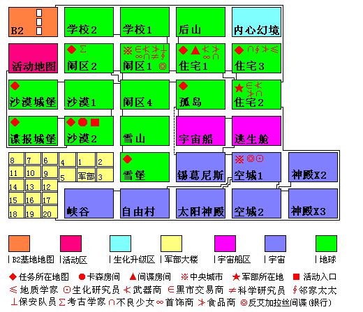 官方地图图示
